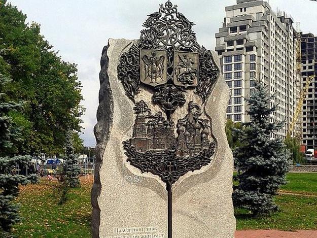 Демонтуйте нарешті цей пам'ятник