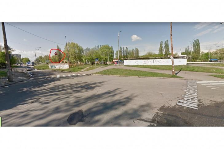 Тимчасово дозволити проїзд з вул. Метрологічна в бік вул. Якова Степового