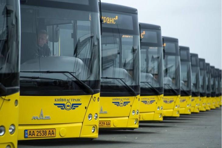 Відміна скандального рішення КМДА щодо підвищення тарифів на проїзд у громадському транспорті