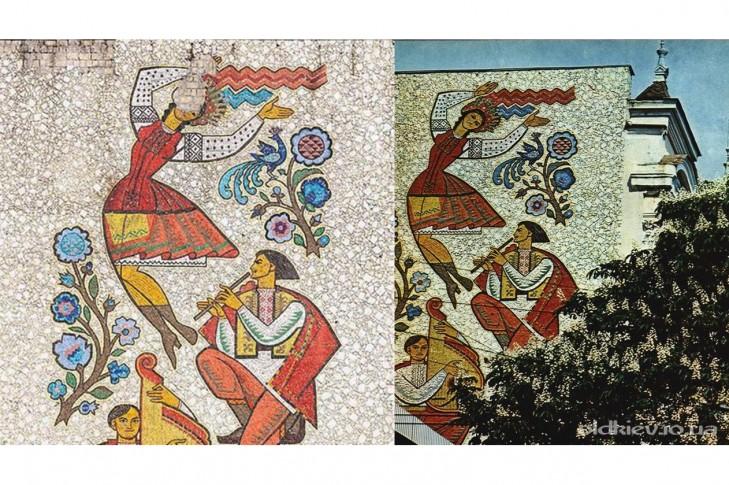 Реставрація мозаїки по вул. Б. Хмельницького 26