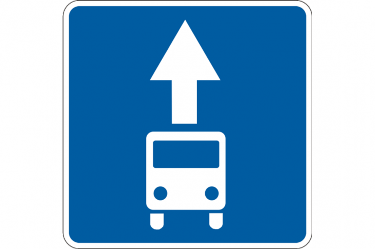 Організувати виділені смуги для громадського транспорту на основних магістралях міста і забезпечити ефективність їх роботи