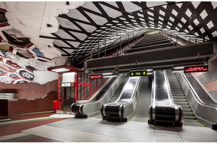 Пересадочна станція Стокгольмського метрополітену