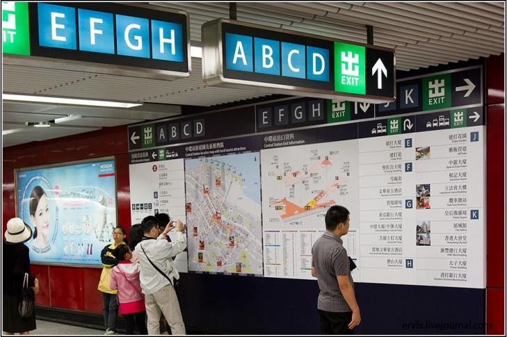 Приклад організації виходів в місті Гонконг