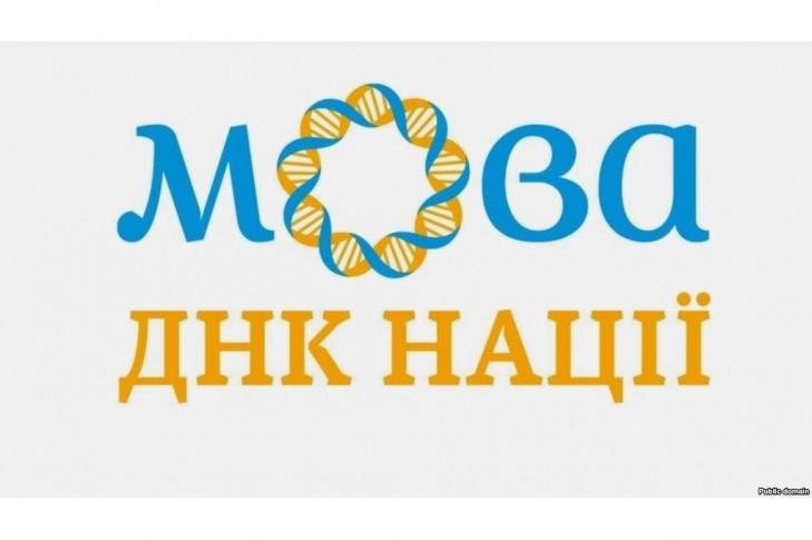 Заборонити в місті Києві вивіски, оголошення та рекламу іноземною мовою.