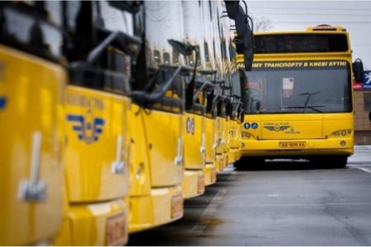 Підвищення ефективності роботи комунального транспорту.