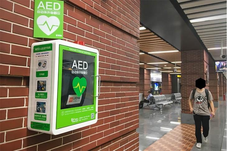 Приклад розташування AED