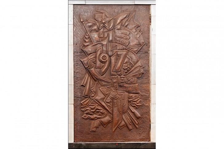 Замінити символіку 1917 року в метро Майдан незалежності !